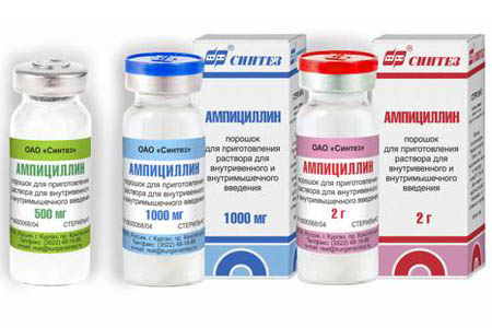 Ампициллин от воспаления яичников