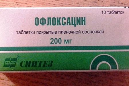 Таблетки для лечения инфекции