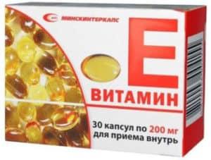 Прием витаминов для оплодотворения