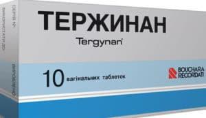Вагинальные таблетки