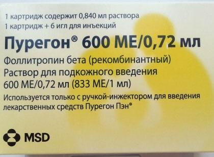 Фоллитропин рекомбинатный