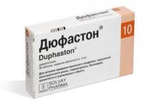 Дюфастон, Прогинова и народные средства при фолликулярной кисте яичника