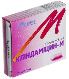 Украинская форма выпуска препарата